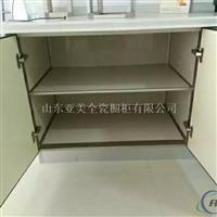 地板砖橱柜,瓷砖做橱柜多少钱