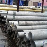 现货6060铝合金行情价 6060铝管