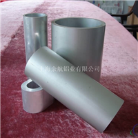 阳极氧化LF13铝管型号规格