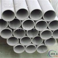 大量供应5005铝管价格铝管