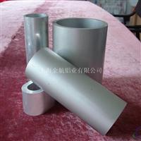 5456铝管_标准纯铝管特供