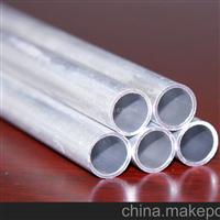 5A05铝管行情 �C 产品展示