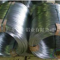6060铆钉铝线、环保弹簧铝线
