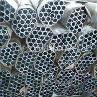 直销:4032铝合金管4032铝管