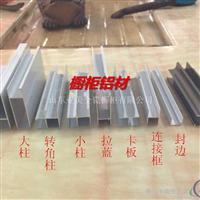 铝合金厨柜体制作方法,橱柜铝合金