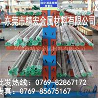 进口2024T3铝棒