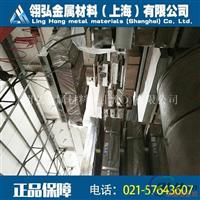 LY11超硬铝方管