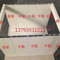 铝合金橱柜,铝合金整体橱柜型材