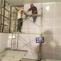 喷塑穿孔吸音墙面铝板厂家批发订做
