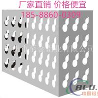 铝空调罩铝合金空调罩加工厂电话