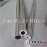 Φ6mmX2mm铝管 精密小铝管