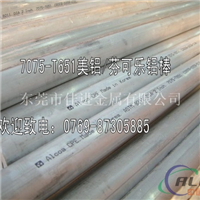 高精度铝板 2017高耐磨铝板