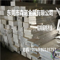 7a09铝管 7a09铝管性能