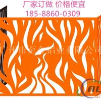 优质铝空调罩铝厂家定制