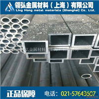 2017超硬铝方管