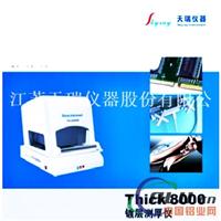 Thick 8000 PCB鍍層厚度檢測儀