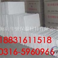 复合硅酸铝镁板密度