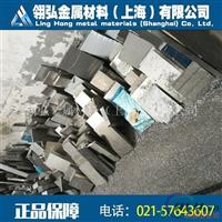 7A09超硬铝方管