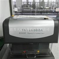 鍍層xrf儀器