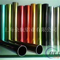 鋁合金供應 鋁合金 6103鋁管