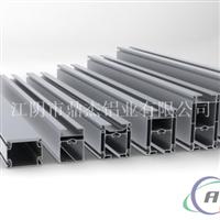 铝型材加工中心,轨道铝型材配件加工中心