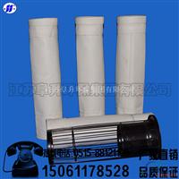 铝粉专项使用除尘器布袋生产厂家 价格优惠