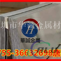5005<em>鋁</em><em>板</em>,化學成份