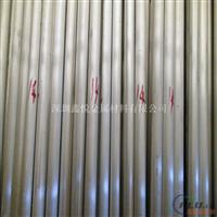 6061铝棒 大直径铝棒 环保6061铝合金棒