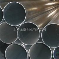 厂家5042铝管直销 各种尺寸规格