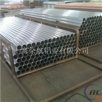 国产A92018铝管价钱_国产铝管