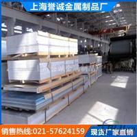国标铝板5083铝板 2.0  3.0  4.0  5.0