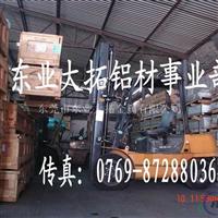 生產廠家提供產品4047高強度拋光鋁板