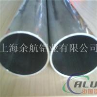 超耐用纯铝棒 纯4043铝棒