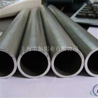 厂家推荐、进口4A11铝棒