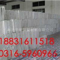 河北复合硅酸铝镁板生产厂商