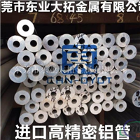 鋁合金材料3105鋁管 規格齊全3105鋁管