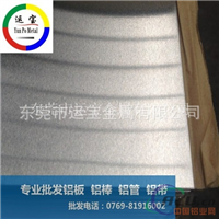 现货1100超宽铝板 3.0mm厚纯铝板
