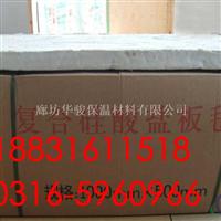 复合硅酸铝镁板65mm