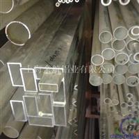 4A13铝棒其他有色金属矿产
