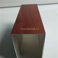 木纹铝型材方通生产厂家批发价出售