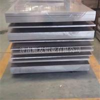厂家直销优质6061T6铝合金中厚板