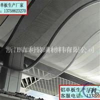 丽水氟碳幕墙铝单板规格