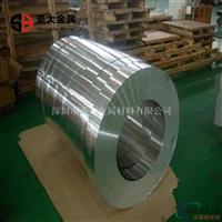 供应 纯铝带 防腐保温铝皮