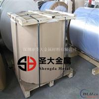 供应 进口5052高硬度冲压铝带