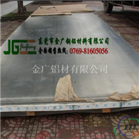 供應1070鋁板廠家 耐腐蝕1100純鋁板