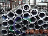济南供应6063T5铝管