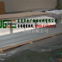 供应1070高导电铝板_1070高导热铝板