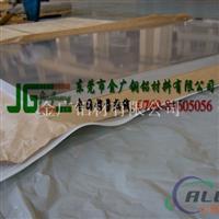 供应美铝1060铝薄板 国标1070铝薄板