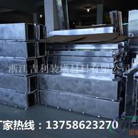 供应铝单板    真正的幕墙铝单板生产厂家