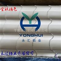 永汇铝业 铝合金仿古压型琉璃瓦